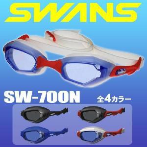 スワンズ スイミングゴーグル SWANS SW-700N デザイナースタイル メンズ|passo