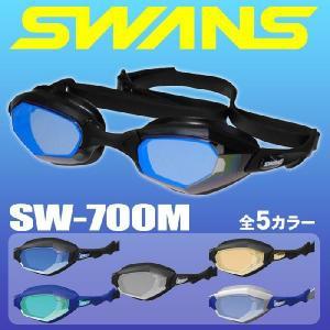 スワンズ スイミングゴーグル SWANS SW-700M デザイナースタイル メンズ ミラー|passo