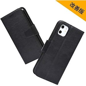 iPhone 11 ケース 手帳型 Qi充電対応 スマホケース iPhone 11 ケース 横置き機...
