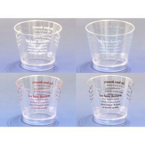 C76-150AS プリン プリン型 デザートカップ プラスチック 40枚 カップ プリンカップ ゼ...