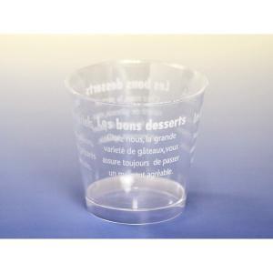 C76-180WH SHデザートカップ180ccオリジナル白25枚プリン型・プラスチック・カップ・プリンカップ・ゼリー・容器・お菓子・手作り・製菓用品|pastreet
