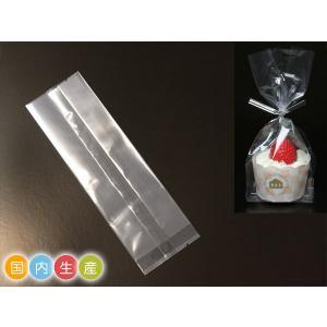 GZS ケーキ用個包装袋 小 50枚 メール便対応 メール便メール便対応個数:4個までラッピング 用品 袋 プレゼント 包装 お菓子 手作り 製菓用品|pastreet