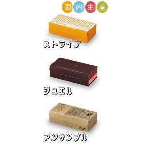 パウンドケーキボックス・50枚ケーキボックス・デコレーション・プレゼント・ラッピング・用品・箱・製菓用品|pastreet