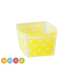 NB246ホワイティキューブ(ドットイエロー)100枚パウンド パウンド ケーキ マフィン 型 トレー ベーキングトレー 紙製 パウンド型 お菓子 手作り 製菓用品|pastreet