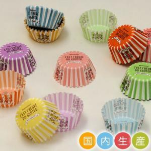 T101-106 グラシン カップケーキ マフィン ベーキング 型 紙型 6個 紙製 焼型 マフィン型用ベーキングカップ ストライプ アソート 180枚 6色×30枚 用金型専用|pastreet