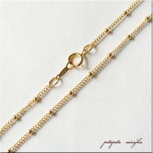 喜平 チェーン + ビーズ ゴールドフィルド 1.2mm 50cm 14kgf 14k ゴールド ネックレス