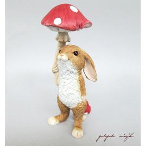 きのこ アンブレラ ラビット ウサギ うさぎ 置物 オブジェ ディスプレイ