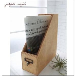 木製 ルーン・ファイルキャビネット ファイルボックス 本立て ブックスタンドの写真