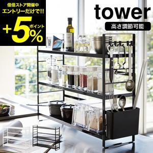 tower シンク上 キッチン収納ラック / タワー シンプル 収納 ラック patie