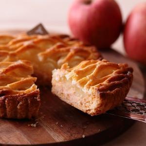 国産リンゴのアップルパイ(5号/直径約15cm) サクサク 急速冷凍 美味しさをそのままお届け patisserie-monterosa