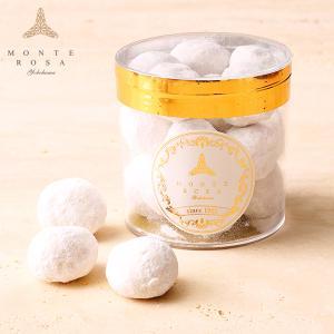 ブール・ド・ネージュ      円筒ギフト 手土産に最適 手作りクッキー 口の中でホロホロと溶ける|patisserie-monterosa