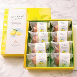 デリツィア・リモーネ (8個入り)爽やかな香り レモンケーキ ギフト 手土産 プレゼント|patisserie-monterosa