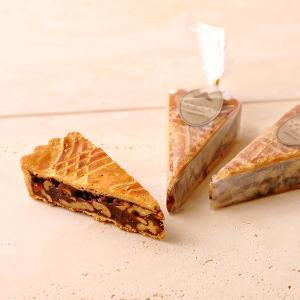 エンガディーナ   濃厚なキャラメルヌガーにクルミをたっぷりサンドした焼菓子|patisserie-monterosa
