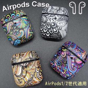 airpods ケース エアーポッズ カバー イヤホン 収納 ケースカバー クリスマスプレゼント