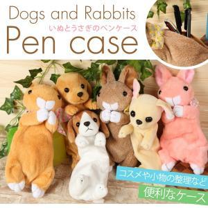 筆箱 女の子犬 ペンケース洋服が可愛い 人気 筆箱 おんなのこ 小学生 筆箱 女の子 筆箱 おしゃれ 高校生 筆箱かわいい 筆箱 女の子 筆箱 ペンケース