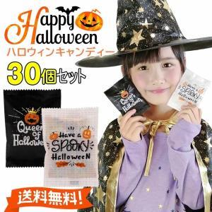 ハロウィンキャンディーが完売となり他のキャンディーとなりますのでご了承ください。  毎年10月31日...