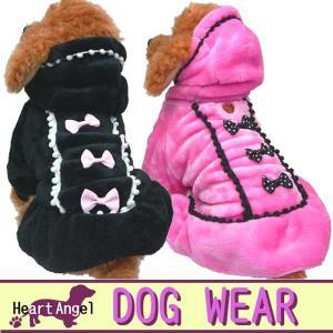犬の服 トイプードル チワワ犬 服 フード 小型犬  おしゃれ 冬物 防寒|patty