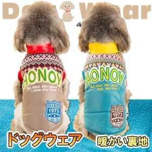 犬の服 トイプードル チワワ 犬 服 ジャンバー コート 小型犬 Haute Angel おしゃれ 冬物 防寒|patty