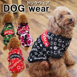 犬 服 冬用 おしゃれ 安い 中型 小型 犬用 ドッグウェア