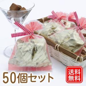 送料無料 50個セット ホワイトデー  会社 業務用 2019 人気 ギフト おすすめ 安い 通販 ...