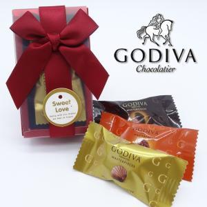 ゴディバ GODIVA 2020 バレンタイン 義理チョコ