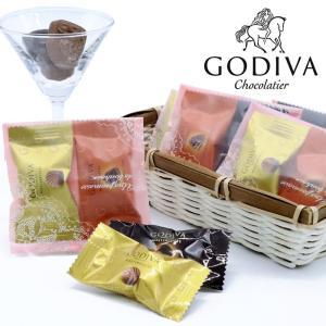 ゴディバ GODIVA 2020 バレンタイン チョコ ギフト