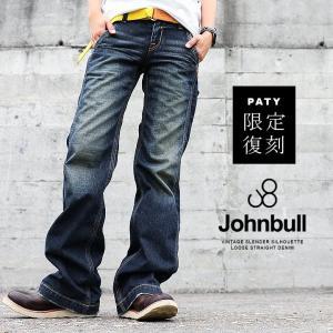 ストレート パンツ デニム ジーンズ ジーパン 日本製 綿100%  ノンストレッチ コラボ 限定 ヴィンテージ ウォッシュ レディース Johnbull|paty