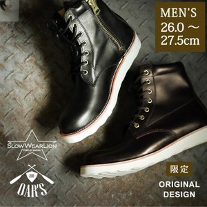 メンズブーツ ブーツ サイドジップ ワーク オイルドレザー 日本製 SLOW WEAR LION×OAR'S|paty