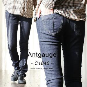 (アントゲージ) Antgauge スキニー ジーンズ デニム 新 マジック ポケット デザイン ストレッチ入り 春 夏 40代 50代|paty