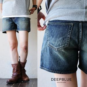 DEEPBLUE[ディープブルー] made in japan USED加工 5ポケットデザイン 甘織りデニムショートパンツ(ブルー) 40代 50代 paty