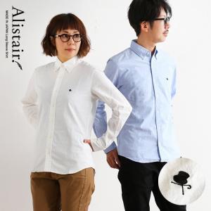 長袖 ボタンダウン シャツ刺繍 日本製 綿100% オックスフォード スリム スリムシルエット レディース メンズ|paty