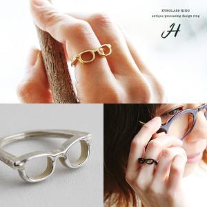 リング 指輪 アンティーク加工 メガネモチーフ デザイン (ホークカンパニー) HAWK COMPANY|paty