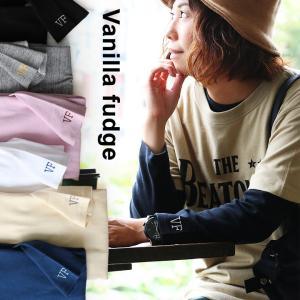 Vanilla fudge[バニラファッジ] スパンフライス素材 袖口配色 ブランドロゴ刺繍入り 8分袖 カットソー(6色) 春 夏 40代 50代|paty