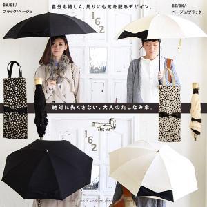 clef cle[クレデュクレ] 紫外線防止率90% 晴雨兼用撥水加工 レオパードドット柄 -袋付- 2段式折りたたみ傘(2色)