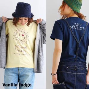 (バニラファッジ) Vanilla fudge 半袖 ユース Tシャツ 太陽プリント コットン天竺 40代 50代|paty