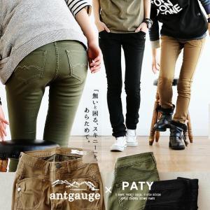 スキニーパンツ  ストレッチ スリム チノパン 大きいサイズ 刺繍入り レディース 無地 Antgauge×PATY コラボ 限定 40代 50代|paty
