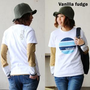 Vanilla fudge[バニラファッジ] 天竺素材 FUNKAHOLICプリント 半袖Tシャツ(6色)  40代 50代|paty