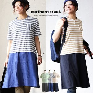 半袖 ワンピース タンクトップ × ボーダー柄 Tシャツ (ノーザントラック) northern truck  40代 50代|paty