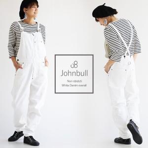 サロペット パンツ ホワイト デニム 綿100% ノンストレッチ ワーク 日本製 レディース Johnbull|paty