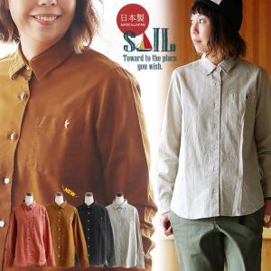 シャツ 長袖 レギュラーカラー プルオーバー ワンポイント 刺繍 綿麻  キャンバス 日本製 SAIL 夏  レディース|paty