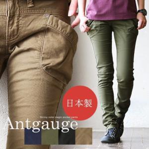 スキニー カラー マジックポケット 日本製 パンツ ストレッチ ピケ (アントゲージ) Antgauge  レディース|paty