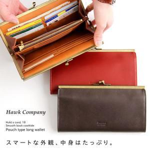 (ホークカンパニー) HAWK COMPANY がま口 長財布 カード入れ 本牛革 コインケース ファスナーつき 40代 50代|paty