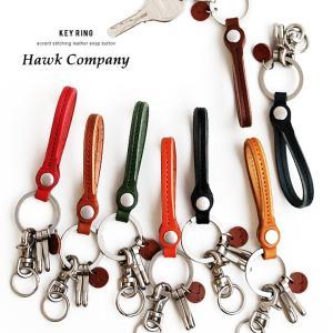 (ホークカンパニー) HAWK COMPANY レザー キーホルダー スナップボタン アクセントステッチ 40代 50代|paty