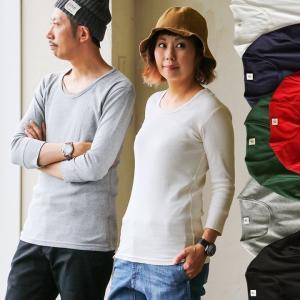 カットソー Tシャツ 7分袖 Uネック ロング丈 綿100% 伸縮 フライス コットン 無地 おしゃ...