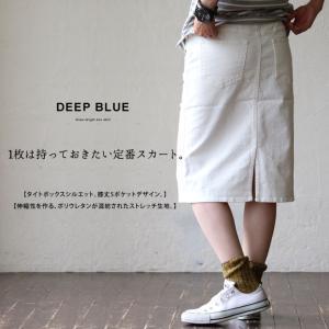 (ディープブルー) DEEPBLUE ひざ丈 ボックス スカート ストレッチ生地 5ポケット デザイン 日本製 40代 50代 paty