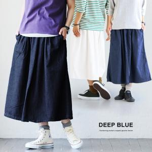 (ディープブルー) DEEPBLUE ひざ下丈 スカート 日本製 ライトオンスデニム レディース ミモレ ミディアム丈 40代 50代 paty