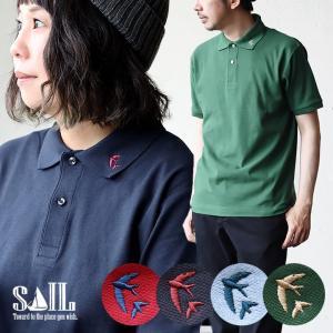 ポロシャツ 半袖 リブ衿 5.3オンス 吸汗 速乾 消臭テープ UV 紫外線 形状安定 刺繍 春 夏 SAIL レディース メンズ|paty
