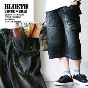ガウチョパンツ ガウチョ デニム パンツ 立体 ビッグ アシンメトリー ポケット (ブルート) BLUETO 夏 40代 50代|paty