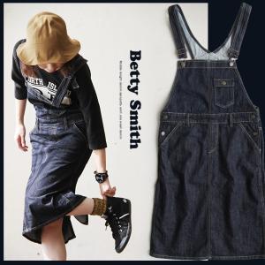 (ベティスミス) Betty Smith ミドル丈 デニム サロペット スカート ワンウォッシュデニム レディース スカート 40代 50代|paty