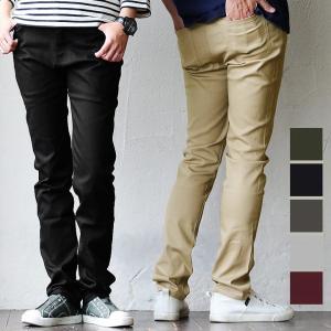 テーパードパンツ メンズ パンツ テーパード チノ ロングパンツスリム 薄手 高密度 ストレッチ ツイル メンズ レディース 春 40代 50代 春夏|paty